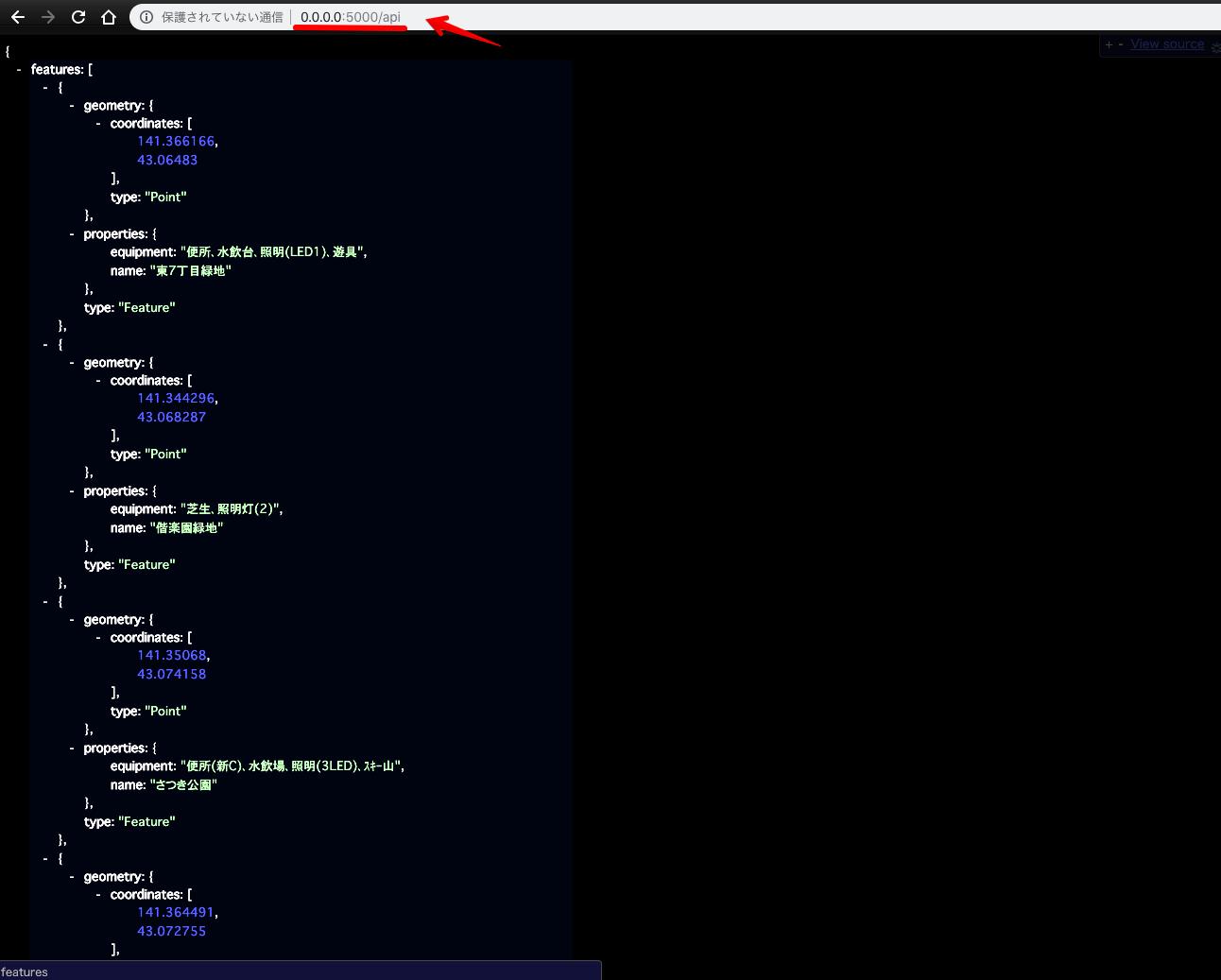 Try #018 – BigQuery GISとFlaskとMapbox GL JSを組み合わせて可視化して