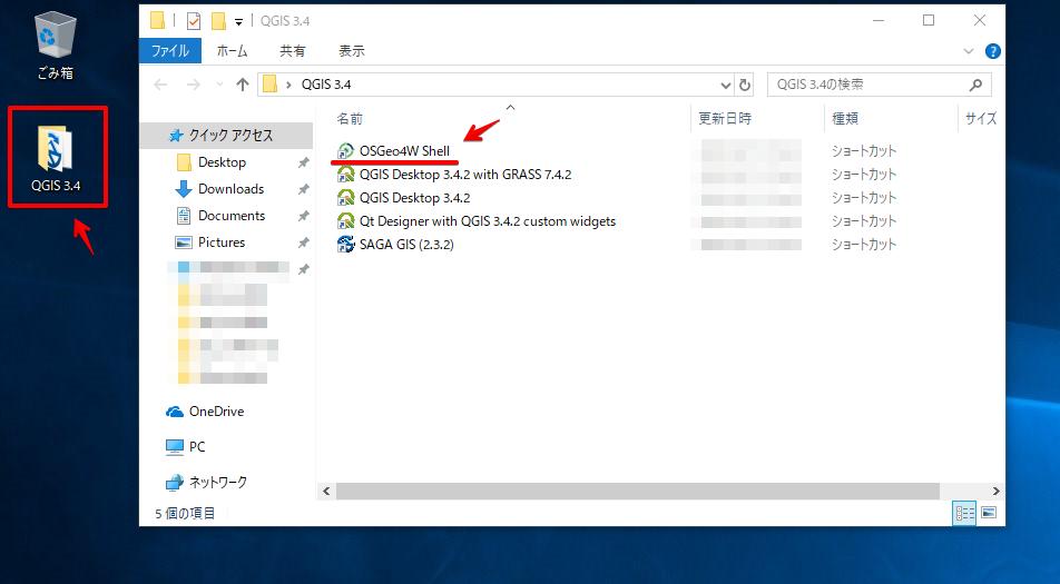Try #022 – PyQt5とQtDesignerを利用したQGIS3系プラグインの構築方法を