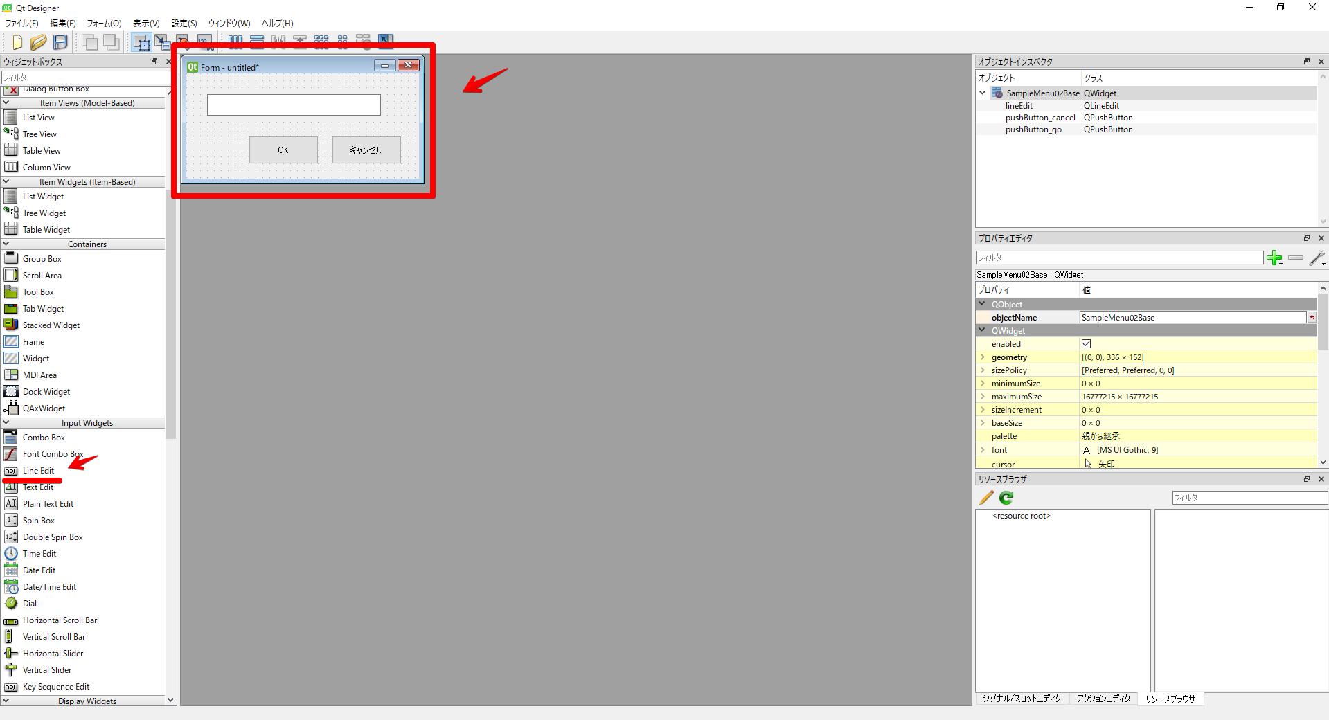 Try #022 – PyQt5とQtDesignerを利用したQGIS3系プラグインの